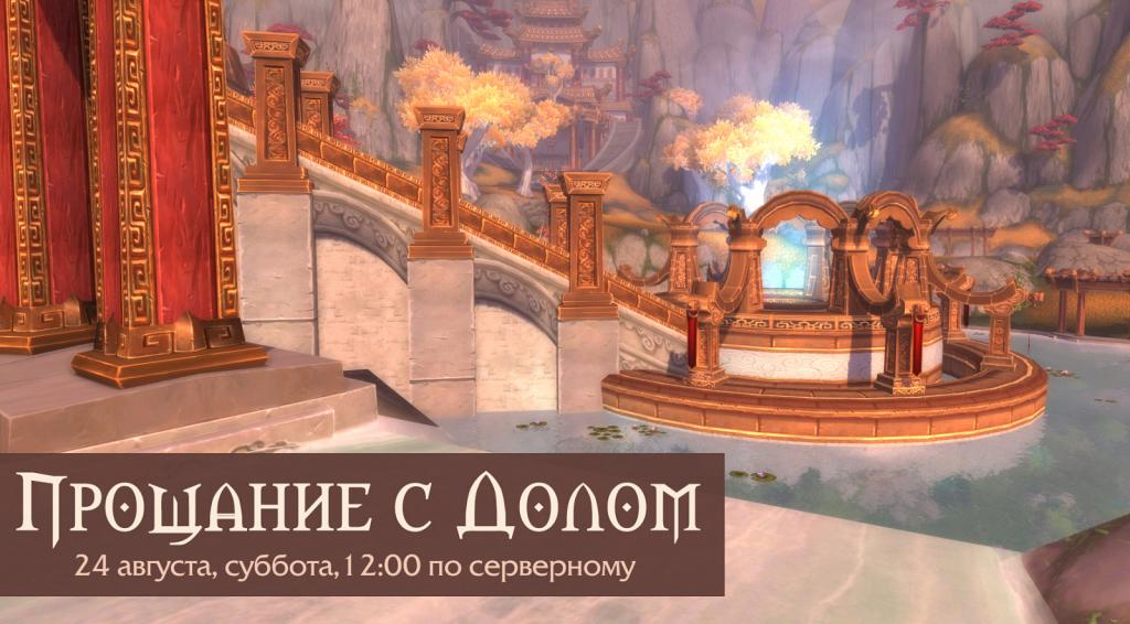 vale-banner-01.jpg